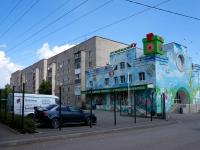 Samara, st Bannaya, house 1. Apartment house