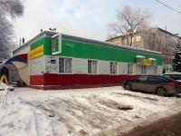 Самара, 11-й квартал, дом 14А. бытовой сервис (услуги)