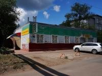 Samara,  , house 14А. Social and welfare services
