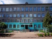 Samara,  , house 15. school