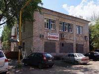 Samara,  , house 17. multi-purpose building
