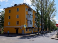 Samara,  , house 18. Apartment house