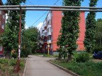 Samara,  , house 20. Apartment house