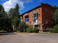Samara,  , house 21. Apartment house