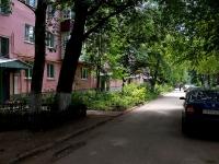 Samara,  , house 23. Apartment house