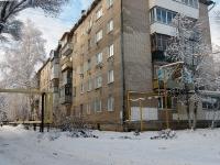 Samara,  , house 26. Apartment house