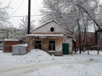 Самара, 11-й квартал. аварийное здание