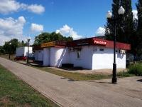 Samara,  , house 9. store