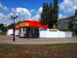 Samara,  , house9А