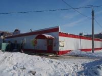 Samara,  , house 11. store