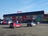 Samara,  , house 13. store