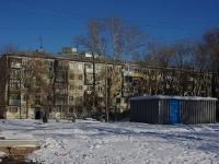 Samara,  , house 14. Apartment house