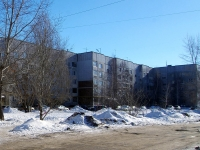Samara, st Egorov, house 1. Apartment house