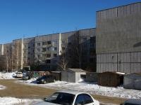 Самара, Егорова ул, дом 1