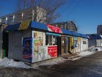 Samara, st Egorov, house 1Б. store