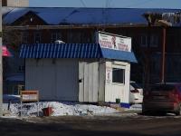 Samara, st Egorov, house 1Г. store