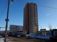 Самара, Егорова ул, дом 2