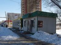 Samara, st Egorov, house 6/1. store