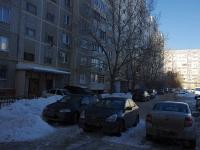Самара, Егорова ул, дом 6