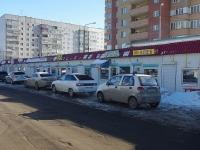 Samara, st Egorov, house 6Б. store