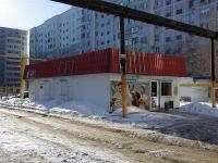 Samara, st Egorov, house 8А. store