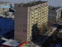 Самара, Егорова ул, дом 10