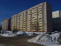 Самара, Егорова ул, дом 12