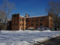 Samara,  , house 1. office building