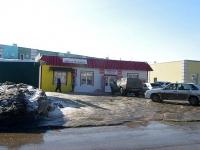 Samara,  , house 9А. store