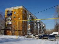 Samara,  , house 10. Apartment house