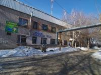 Samara,  , house 11 ЛИТ А. post office