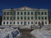 Samara,  , house 1. school of art