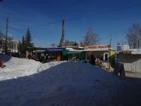 Samara,  , house 2Е. store