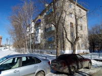 Samara,  , house 7. Apartment house
