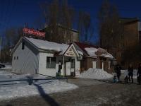 Samara,  , house 7А. store