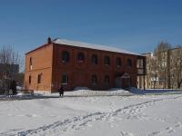 Samara,  , house 9А. office building