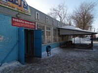 Samara,  , house 10А. store