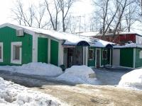 Samara,  , house 12А. store