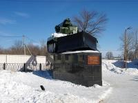 Samara,  . monument