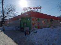 Samara,  , house 2В. store