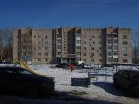 Samara,  , house 5А. Apartment house