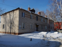 Samara,  , house 11. Apartment house