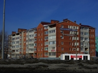 Samara,  , house 11. Apartment house