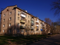 Самара, 1-й (п. Берёза) квартал, дом 1. многоквартирный дом