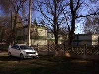 Samara,  , house 9.