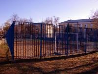 Самара, 2-й (п. Берёза) квартал. спортивная площадка
