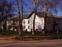 Самара, 2-й (п. Берёза) квартал, дом 9. офисное здание