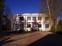 Самара, 2-й (п. Берёза) квартал, дом 10. органы управления Отдел администрации Красноглинского района