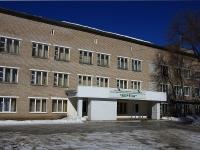Самара, 2-й (п. Берёза) квартал, дом 12 к.1. реабилитационный центр Берёза, реабилитационный центр для инвалидов молодого возраста