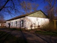 Samara,  , house 9 к.1. law-enforcement authorities